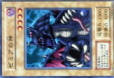 Ω YUGIOH Ω N° 81618817 Lordof Zemia VOL 6