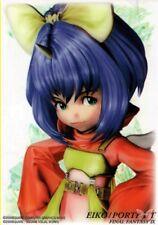 Final Fantasy 9 IX Art Museum Trading Card 7-11 Special Ed 1 S-20 Eiko Portrait