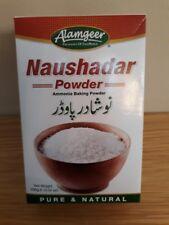 Naushadar Powder Ammonia Baking Powder 100g
