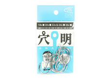 Sale Anglers Support Service Assist Hook Anaaki Size 22 (3124)