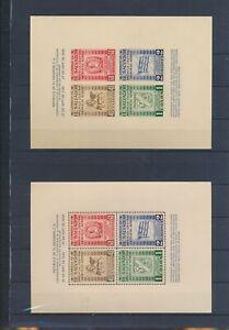 XC89230 El Salvador perf/imperf historical figures sheets XXL MNH