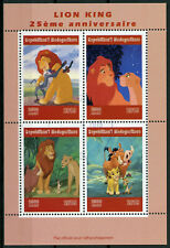 Madagascar 2019 CTO Lion King 4v M/S Lions Disney Cartoons Animation Stamps