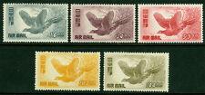 JAPAN  1950  AIRMAIL - Pheasant  set   Sk# A6-A10  MINT MH