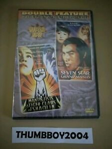 *New Sealed DVD* MANTIS FISTS & TIGER CLAWS OF SHAOLIN + SEVEN STAR GRAND MANTIS