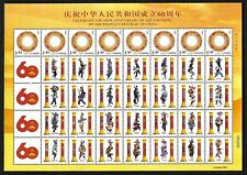 China 2009-25 60 Year People Republic of China 2V Special Full S/S 中華人民共和國成立六十周年