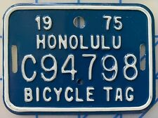 1975 Blue Hawaii Bicycle License Plate Retro Authentic New Unused Mint #C94798