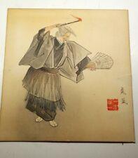 Vintage Original Seal Signed Japanese Art Painting Watercolor?