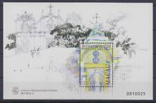 MACAU - Michel-Nr. Block 52 postfrisch/** (Traditionelle Tore)