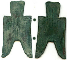 "Pointed foot spade, ""Warring State"" period (350-250 BC), Empire of China-H.3.107"