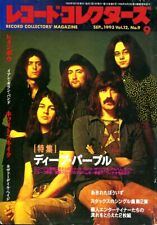 DEEP PURPLE RECORD COLLECTORS MAGAZINE JAPAN -1993-9 JAPANESE RARE BLACKMORE