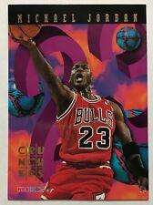 "Michael Jordan 1995-96 NBA Hoops ""Number Crunchers"" Insert $$ BULLS 1 OF 25 #204"
