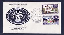 ASg/ Sénégal  enveloppe  1er jour  journées médicales   1979