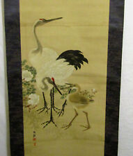 Lrg Antique Vintage 74x22 Asian Japanese Hanging Wall Scroll Signed Hand Painted