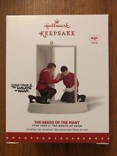 Hallmark Keepsake Christmas Ornament - The Needs of the Many 2015 Star Trek II