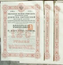 Russia/Russie - Rare Lot X 3 Bonds of 20 £ - Dvinsk-Vitebsk Railroad - 1894