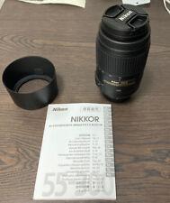 Nikon NIKKOR 2197 55-300mm f/4.5-5.6 VR AF-S ED Lens