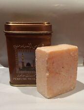 Almizcle Blanco de Marruecos - Perfume Solido - Musk -CALIDAD EXTRA!!! 25gr.