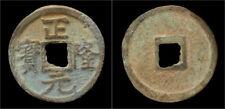 China Jin Dynasty Tartar Jurched rulers of Northern China emperor Liang AE cash