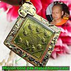 Thai+Amulet+Diamond+Lersri+9+Deity+God+Tewabodi+Lp+Itt+Watjulamani+Be2554+%2316798