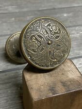 Vintage Solid Brass Victorian Style Door Knobs Set Very Ornate Rich Patina