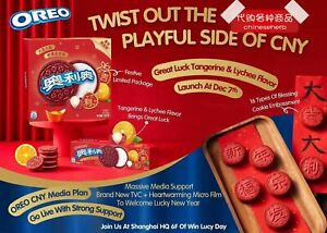 Web Celebrity中国亿滋奥利奥夹心饼干糕点( Oreo 8 Colors 8 Flavors Sandwich Biscuits 155g/465g)
