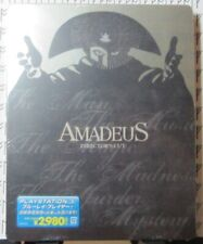Amadeus Directors Cut Blu-Ray Steelbook ~ Limited Edition Japanese Import