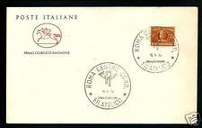 """Italia 1974 : Recapito Autorizzato - FDC - 1° Giorno di emissione """" Cavallino """""""