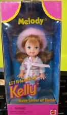 Melody Li'l Friends of Kelly Baby Sister of Barbie Doll NEW 1996
