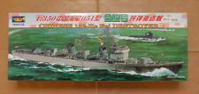 Destroyer 132 He-Fei  1/350  Trumpeter