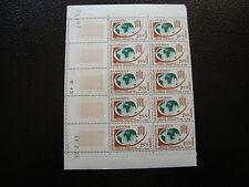 CAMEROUN - timbre yvert et tellier n° 366 x10 n** (Z5) cameroon