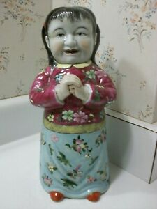 Chinese Famille Rose Republic Porcelain Asian Girl Lady Figurine Statue Figure