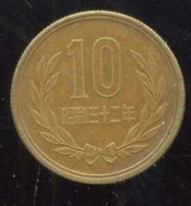 JAPON  10  yen  1957