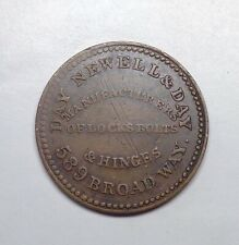 (1833) Hard Times Token - Day Newell & Day Locks & Hinges NY, HT-247.