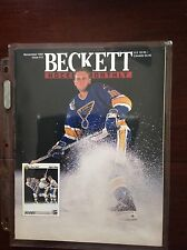 Beckett Hockey Magazine, Issue #13 November 1991 Brett Hull On Cover