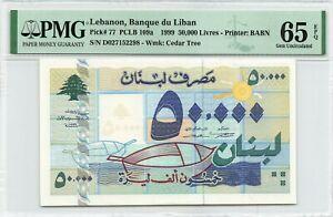 Lebanon 50000 Livres 1999 P-77 PMG 65 EPQ