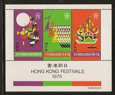 Hong Kong Festivals souvenir sheet MNH 1975