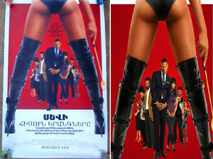 FIFTY SHADES OF BLACK Orig. Foreign INTERN. Movie Film POSTER- Wayans Lmtd, RARE