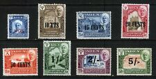 ADEN HADHRAMAUT/ SHIHR & MUKALLA 1951 SET OF 8 MOUNTED MINT TO 5/- ON 5Rs