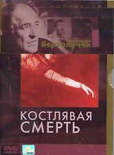 La Commare secca Bernardo Bertolucci KOSTLYAVAYA SMERT DVD PAL Russian,Italian