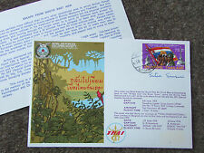 ESCAPE from South East ASIA 1977 Hand Signed RAF Escaping Society FDC - SEE PICS