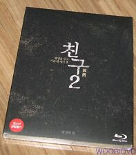 FRIEND 2 THE GREAT LEGACY / Chingu 2 / Kim Woo Bin / KOREA BLU-RAY SEALED