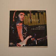 """(PAUL MC CARTNEY) WINGS - Hi Hi Hi - 1972 JAPAN 7"""" SINGLE"""
