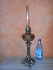 Ancienne superbe grande lampe à pétrole ART NOUVEAU, réservoir verre émaillé.