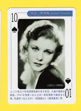 Ginger Rogers Model Movie Film TV Pop Star Playing Card