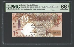 Qatar 10 Riyals ND(2008) P30 Uncirculated Grade 66
