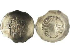 JEAN II COMNENE HYPERPERE JOHN II COMNENUS HYPERPYRON ELECTRUM BYZANTINE COIN