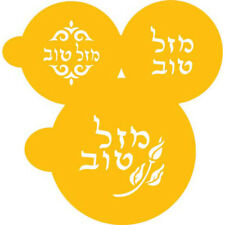 Designer Stencils Decorating Stencil, Mazel Tov Hebrew Cookie Tops