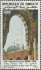 Timbre Religion Djibouti PA168 ** lot 25677