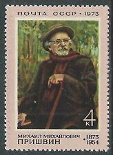 1973 RUSSIA QUADRO M.M. PRISHVIN MNH ** - UR22-7
