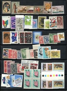 Australia Estate lot of MNH better sets, singles on two sided stockpage!